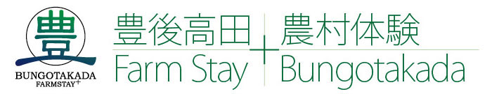 Bungotakada green tourism promotion committee