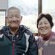 05_family_101kuwahara_s