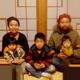 05_family_141ainoto_s