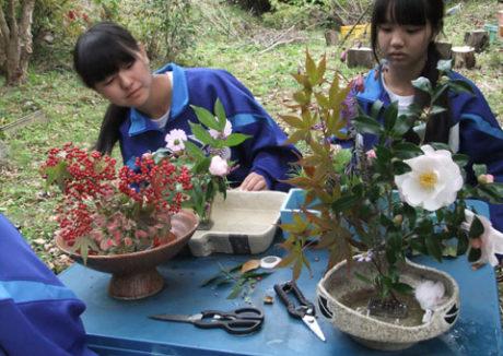 プライベートパーク花の杜(Private park Floral Forest)